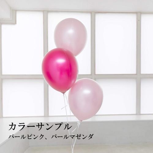 【誕生日バルーン ホテル客室直送可】バルーンホテル客室セット (ゴム風船セット)