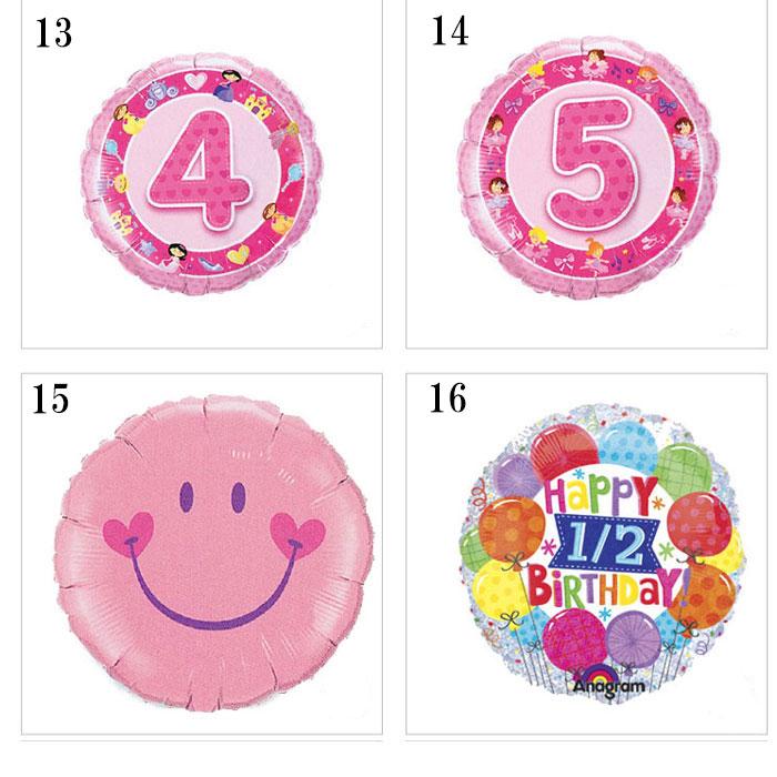 [誕生日]選べる!誕生日に使える【お座りバルーンと浮くバルーンセット】
