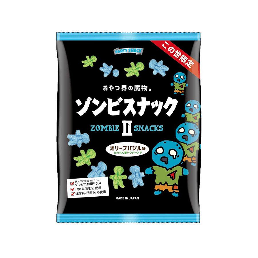 【ケース販売】ゾンビスナック� 青&緑 オリーブバジル味