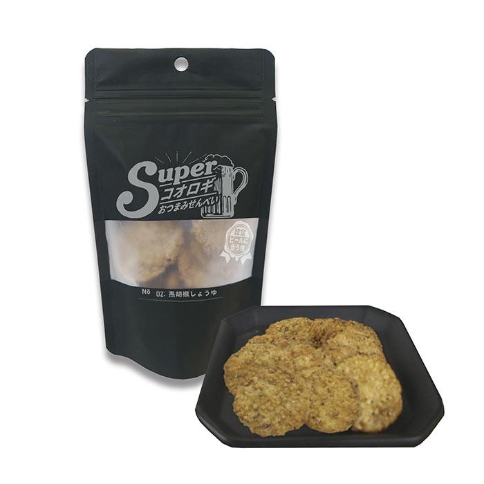 【ケース販売】スーパーコオロギおつまみせんべい 黒胡椒しょうゆ