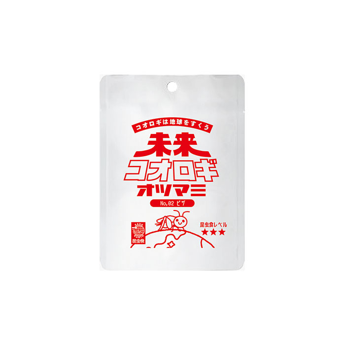 【ケース販売】未来コオロギオツマミ 02-ピザ