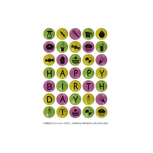 【小口・ケース販売】グリーティング チョコ 01-Happy Birthday