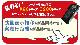 C200・X90シリーズ(8.7Ah)