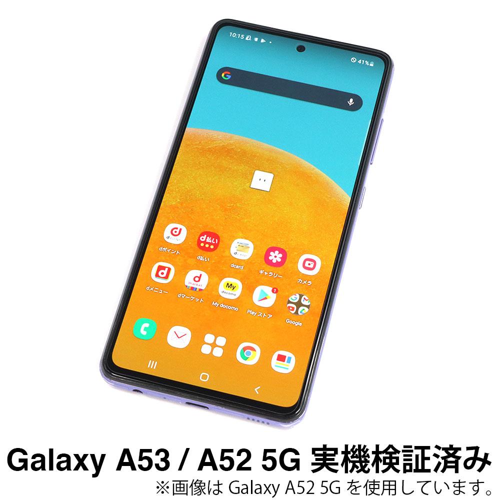【 Galaxy A52 5G 用】 AFPフィルム3 光沢フィルム