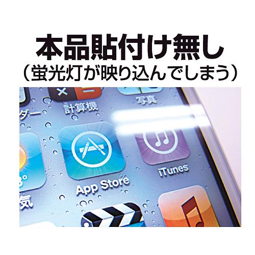 【iPod touch 第5世代 用 (1枚入)】 ノングレアフィルム2 マットフィルム