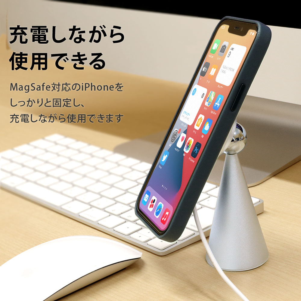 【 Apple MagSafe充電器専用スタンド Magnetic Stand 】