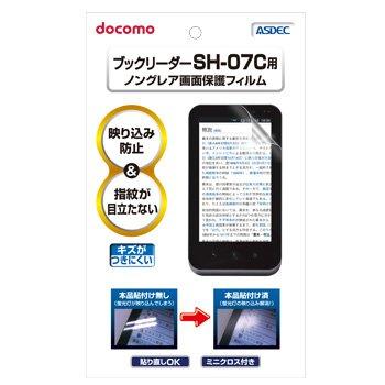 【docomo SH-07C 用】 ノングレアフィルム ブックリーダー マットフィルム