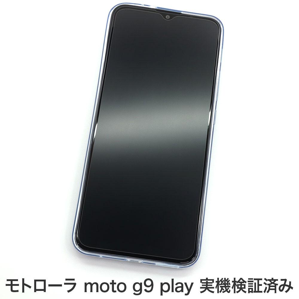 【モトローラ moto g9 play 用】 ノングレアフィルム3 マットフィルム