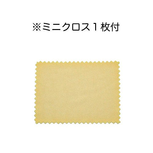 【SHARP GALAPAGOS モバイルモデル 5.5型 用】 ノングレアフィルム ブックリーダー マットフィルム