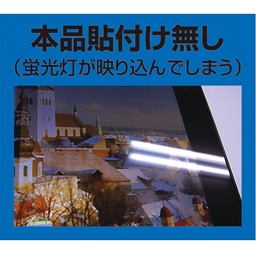 【docomo Sony Tablet S 用】 ノングレアフィルム マットフィルム