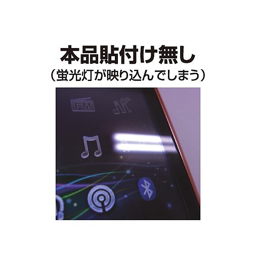 【SONY WALKMAN NW-Z1000シリーズ 用】 ノングレアフィルム マットフィルム