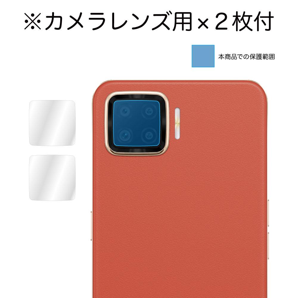 【OPPO A73 用】 ノングレアフィルム3 マットフィルム