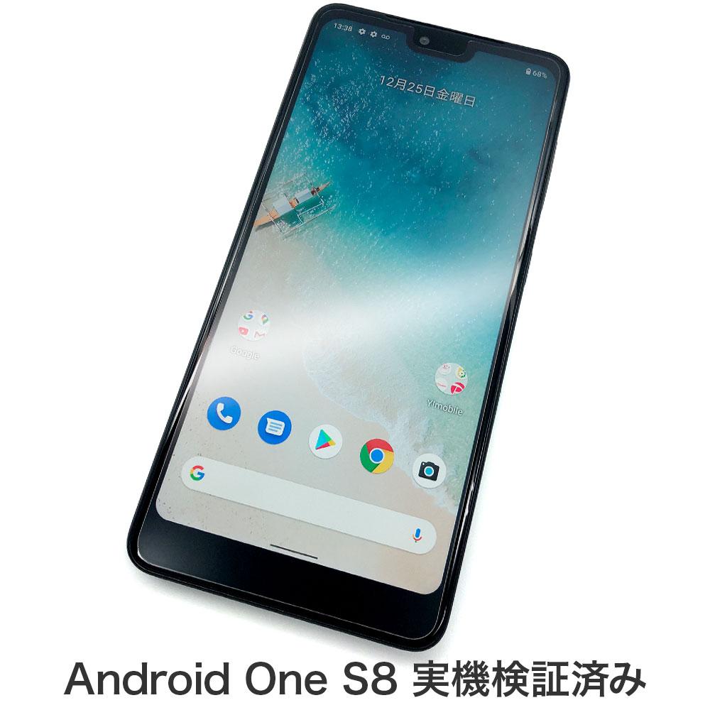 【 Android One S8 用】 ノングレアフィルム3 マットフィルム
