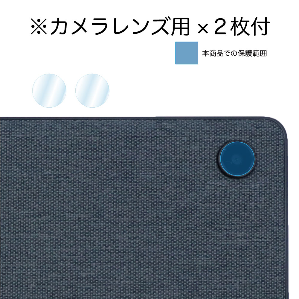 【 Lenovo Yoga Tab 11 (11インチ) 用】ノングレアフィルム3 マットフィルム