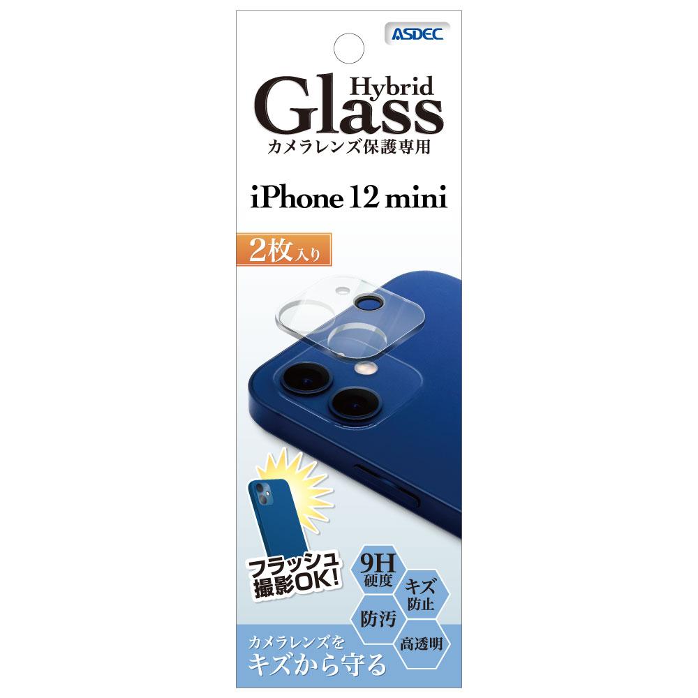 【 iPhone 12 mini 用】 カメラレンズ保護 Hybrid Glass