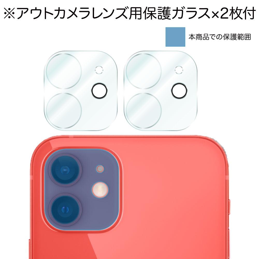 【 iPhone 12 用】 カメラレンズ保護 Hybrid Glass