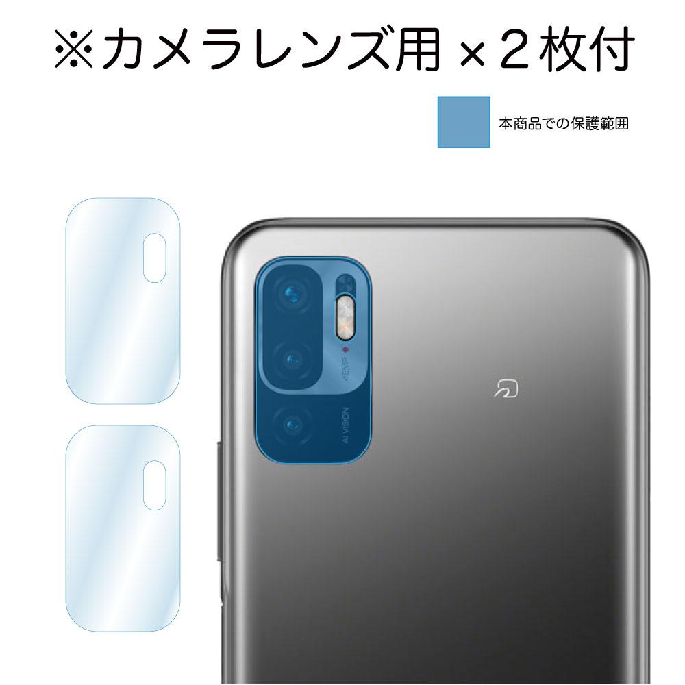 【 Xiaomi Redmi Note 10 JE 用】 ノングレアフィルム3 マットフィルム