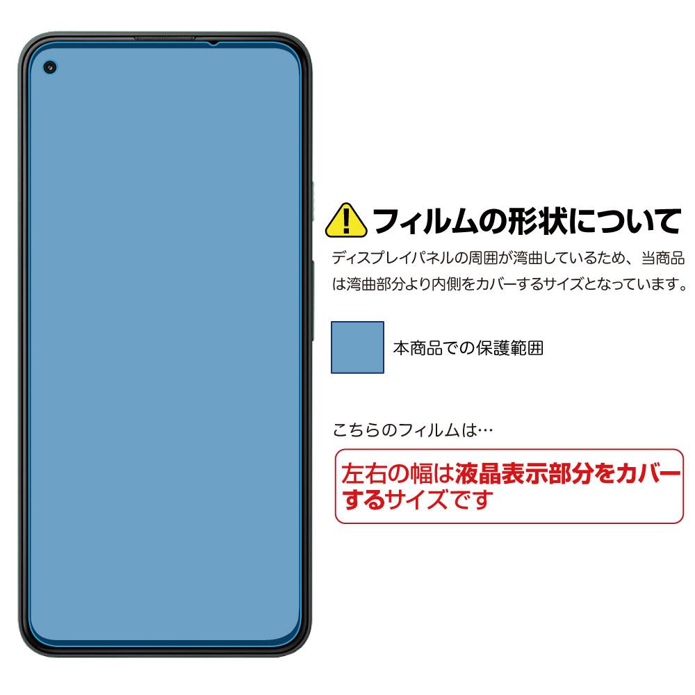 【 Google Pixel 5a (5G) 用】 ノングレアフィルム3 マットフィルム