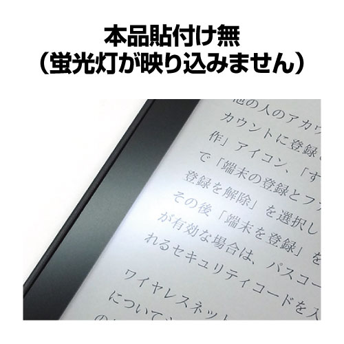 【Amazon Kindle Oasis (2019年/2017年モデル) 用】 ノングレアフィルム3 マットフィルム