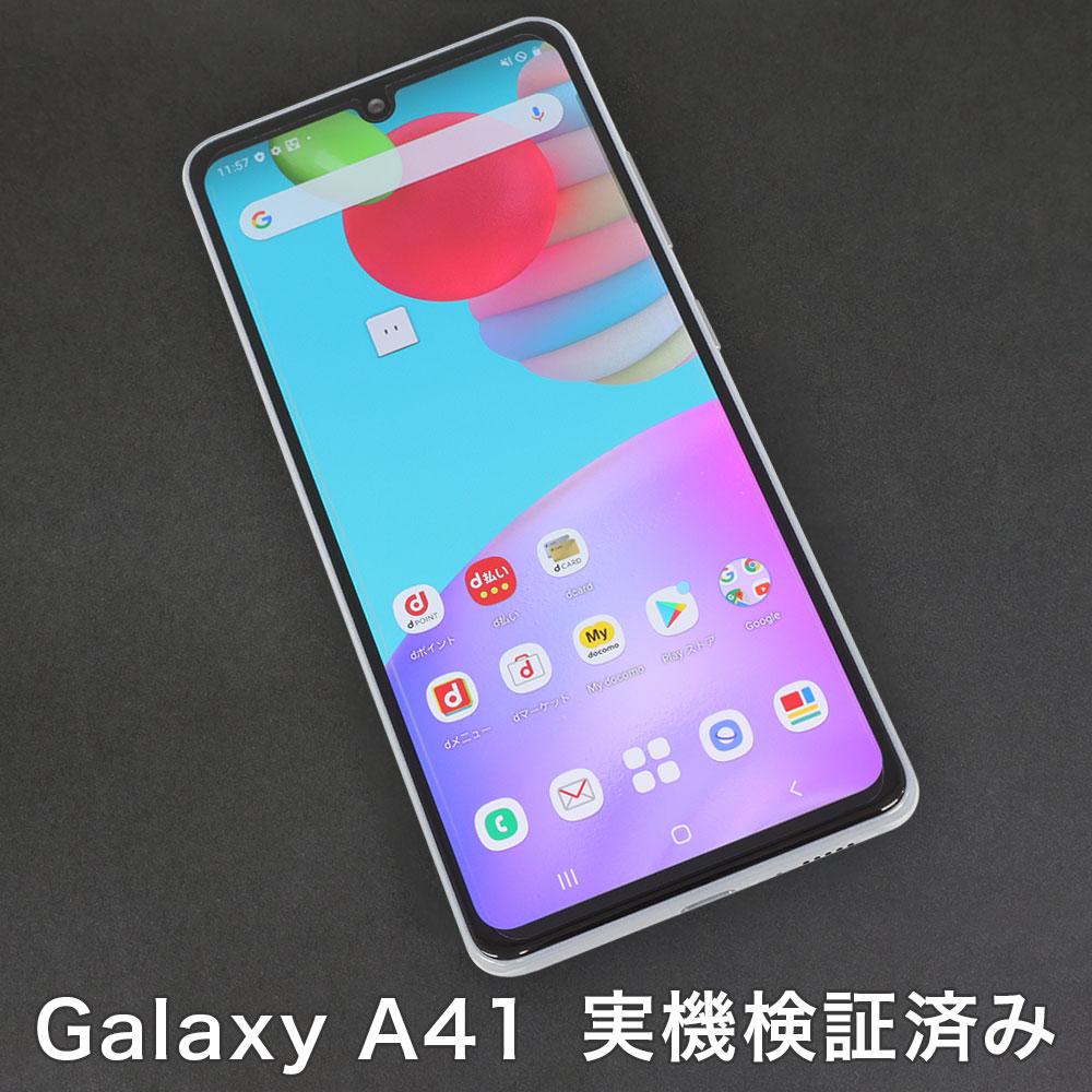 【Galaxy A41 用】 AFPフィルム3 光沢フィルム