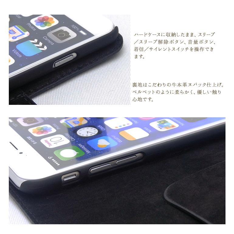 【iPhone 6 / iPhone 6s 用】 コードバン レザーケース(手帳型) ブラック カバーケース・ホルダー