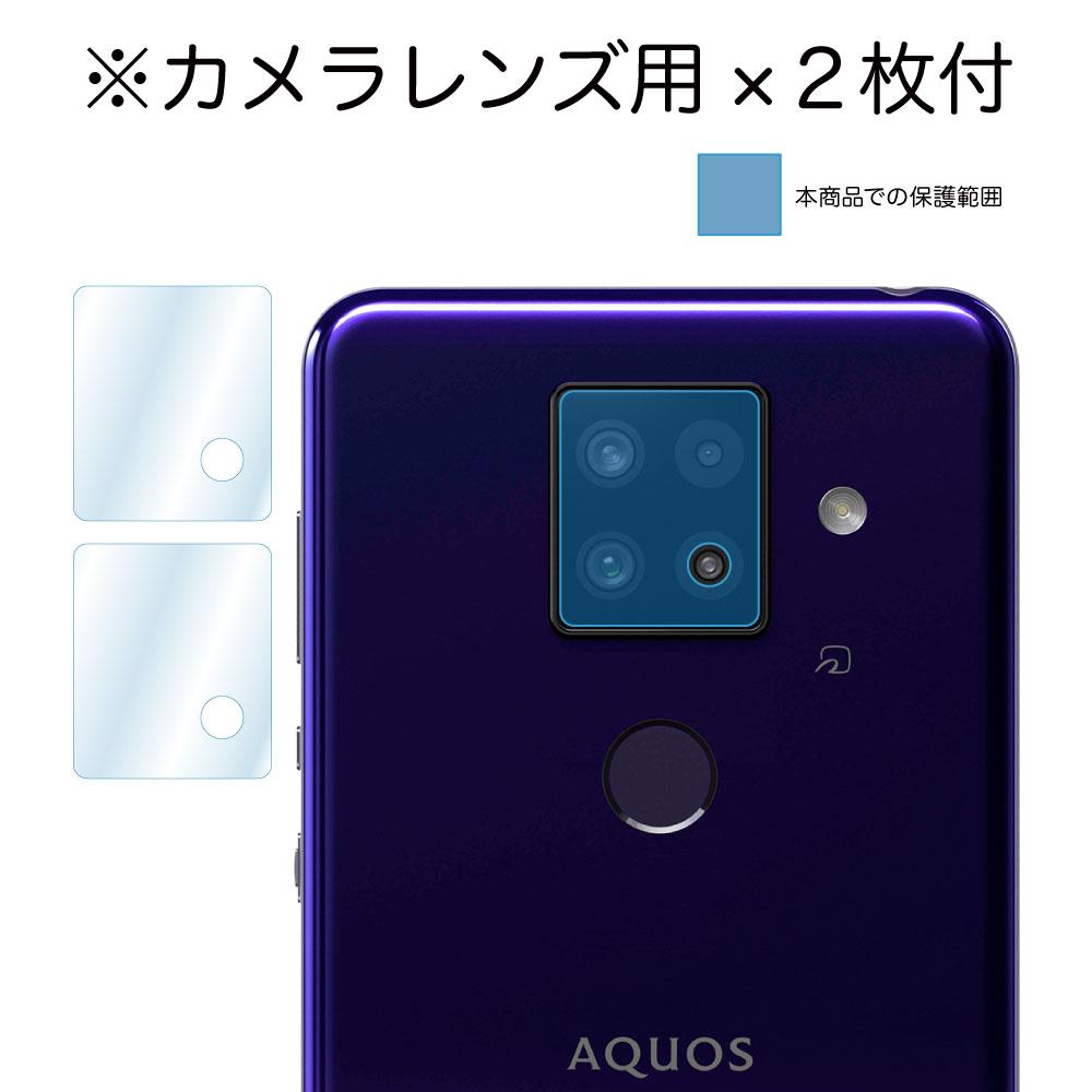 【 AQUOS sense4 plus  用】 ノングレアフィルム3 マットフィルム