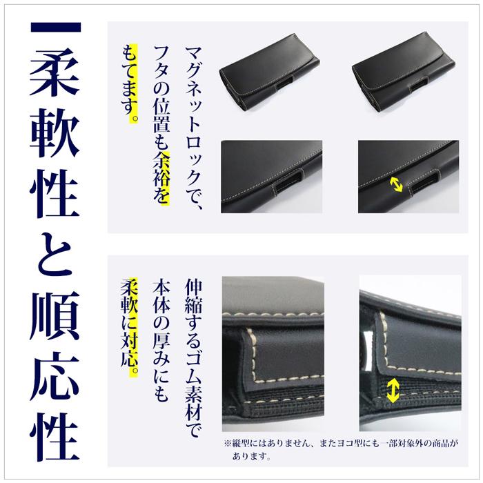 SH-FS23K 【 スマートホルダー 大画面スマホ用 フリーサイズホルダー/ヨコ型 】 ベルトケース 内寸(約):H80xW168xD15mm