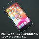 【iPhone SE 第2世代(2020年モデル) 用】 ノングレアフィルム3 マットフィルム