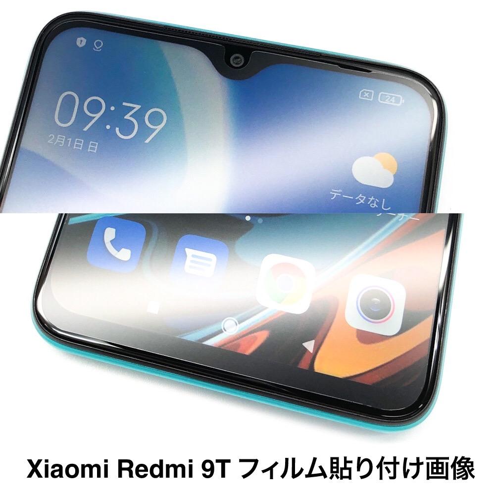 【 Xiaomi Redmi 9T 用】 ノングレアフィルム3 マットフィルム