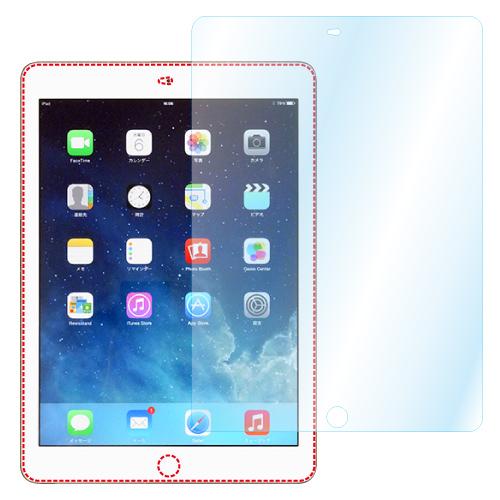 【iPad Air 9.7インチ(2013年11月発売モデル )用】 AFPフィルム 光沢フィルム