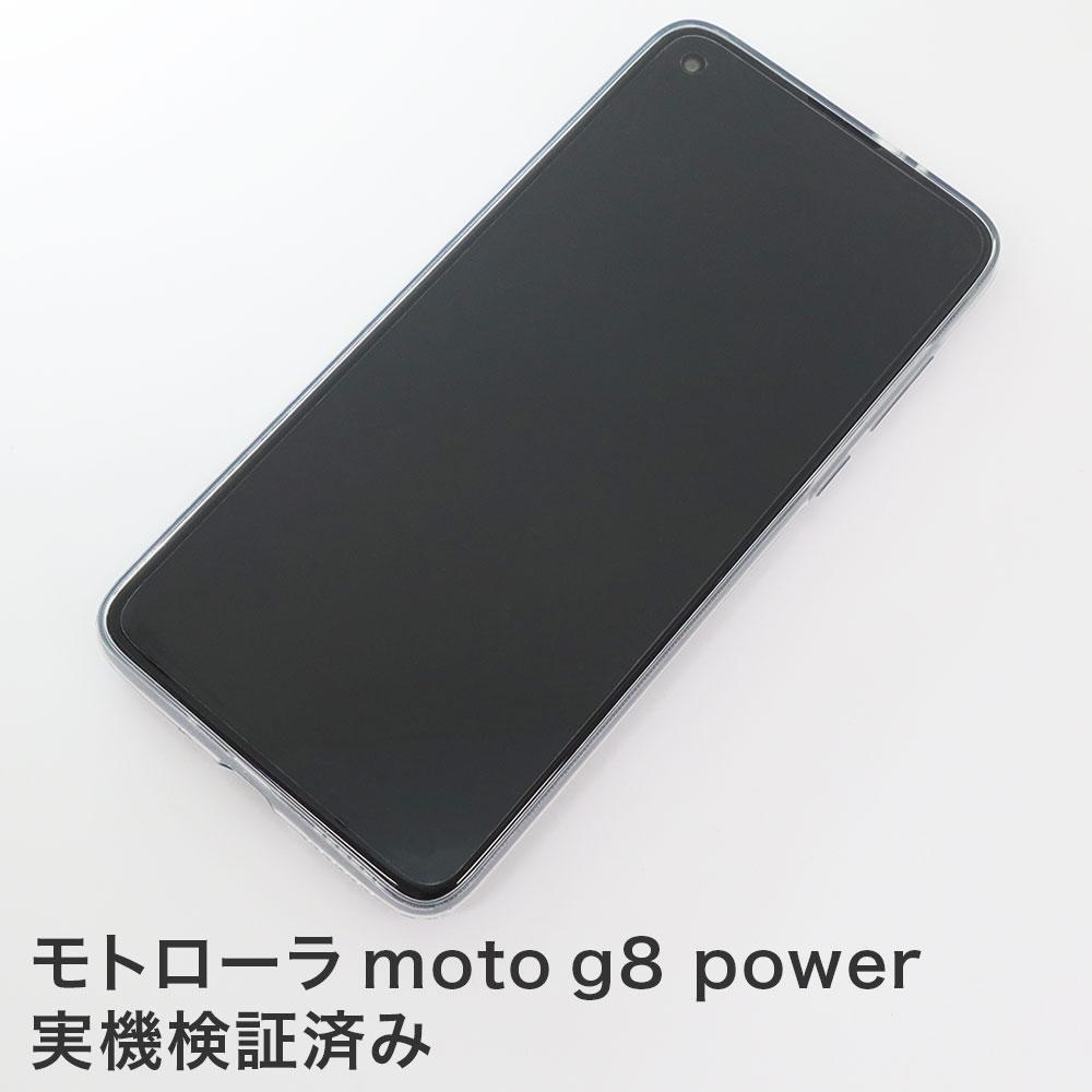 【 モトローラ moto g8 power 用】 AFPフィルム3 光沢フィルム