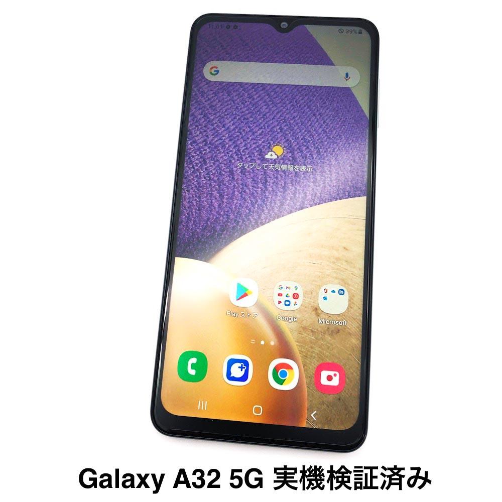 【 Galaxy A32 5G 用】 ノングレアフィルム3 マットフィルム