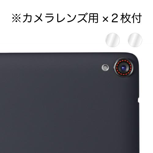 【NEXUS9 用】 ノングレアフィルム3 マットフィルム