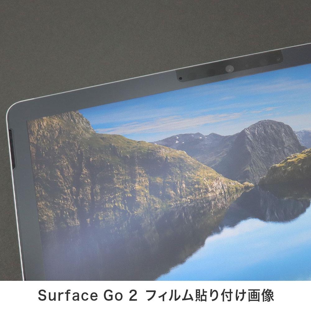 【Microsoft Surface Go 2 用】 ノングレアフィルム3 マットフィルム