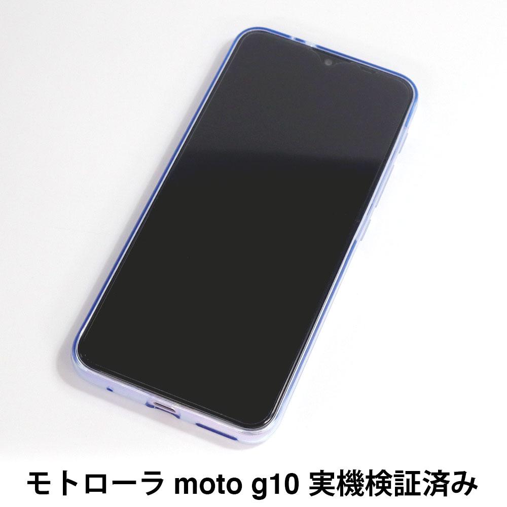【 モトローラ moto g10 用】 AFPフィルム3 光沢フィルム