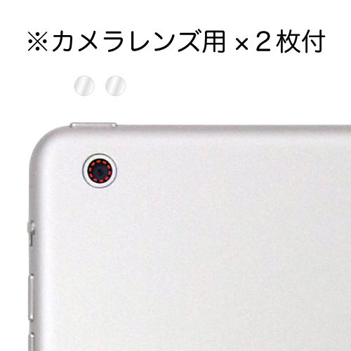 【iPad Air 9.7インチ(2013年11月発売モデル )用】 ノングレアフィルム3 マットフィルム