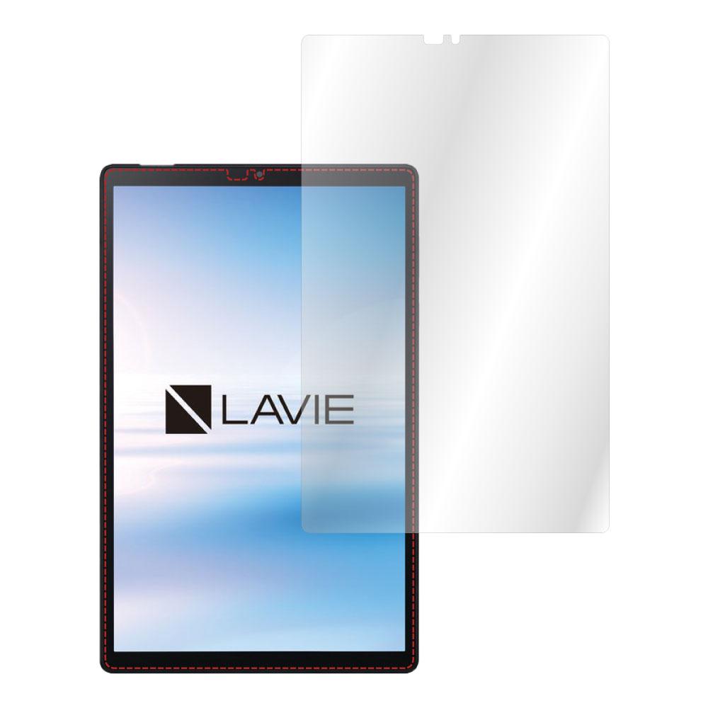 【LAVIE Tab E 10.3型 TE510/KAS 用】ノングレアフィルム3 マットフィルム