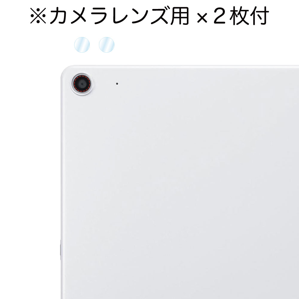 【docomo dtab d-41A 用】 AFPフィルム3 光沢フィルム