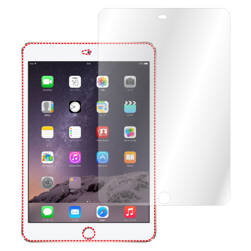 【iPad mini 3 / iPad mini 2 (Retinaディスプレイモデル対応)  用】 ノングレアフィルム3 マットフィルム
