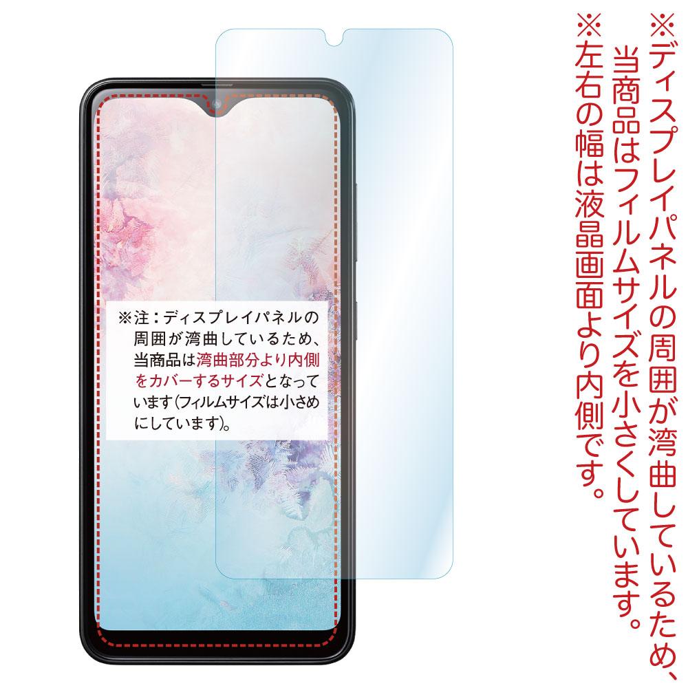 【 Galaxy A21 / Galaxy A20 兼用】 AFPフィルム3 光沢フィルム