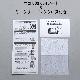 【 Galaxy 5G Mobile Wi-Fi SCR01 用】 AFPフィルム3 光沢フィルム
