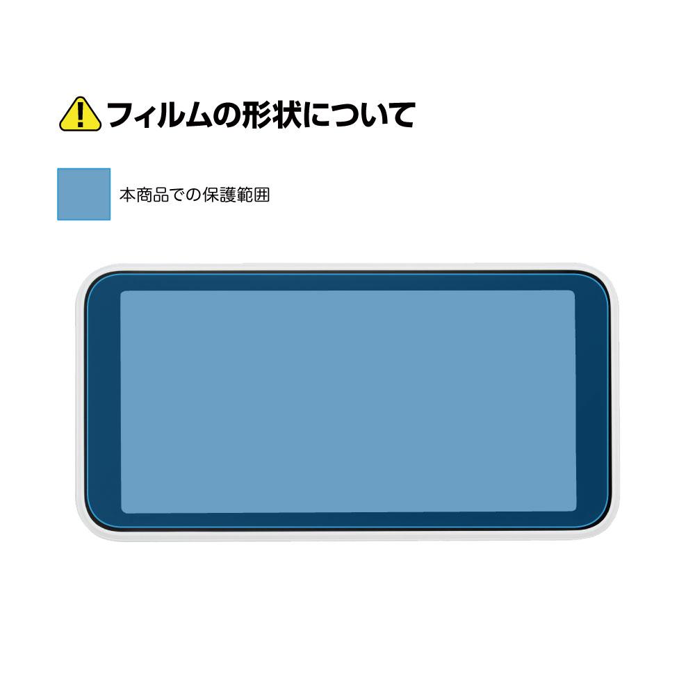 【 Galaxy 5G Mobile Wi-Fi SCR01 用】 ノングレアフィルム3 マットフィルム