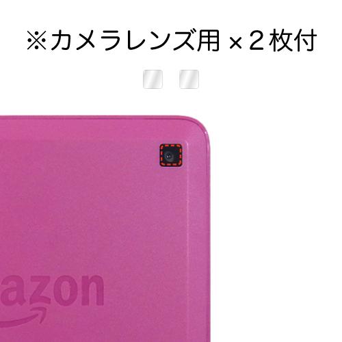 【Amazon Kindle Fire HD6 用】 ノングレアフィルム3 マットフィルム