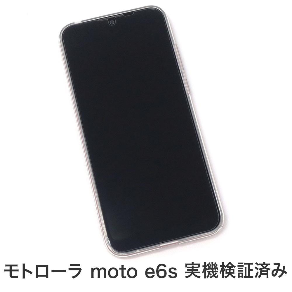 【モトローラ moto e6s 用】 AFPフィルム3 光沢フィルム