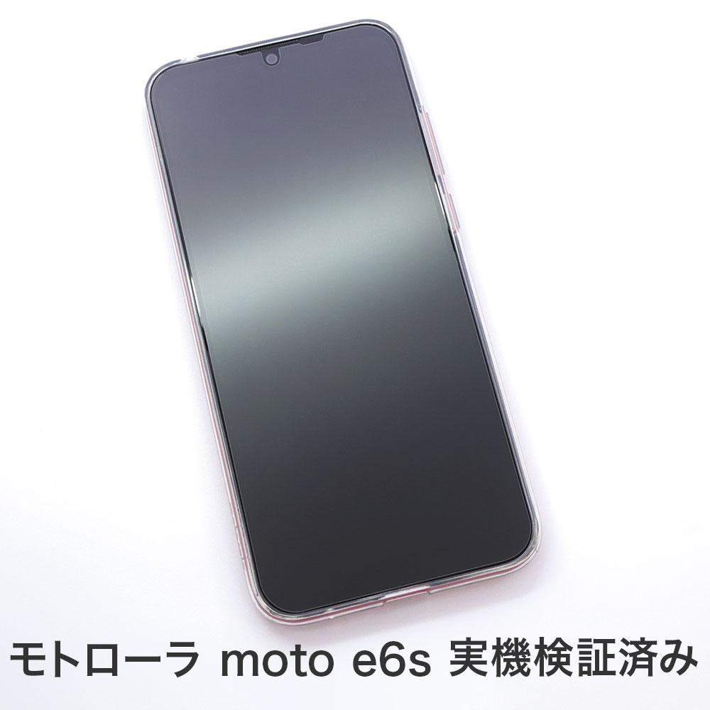 【モトローラ moto e6s 用】  ノングレアフィルム3 マットフィルム