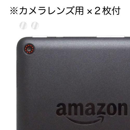 【Amazon Fireタブレット 7インチ (第5世代/2015) 用】 ノングレアフィルム3 マットフィルム