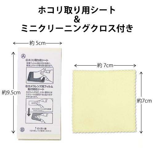 【iPhone 12 mini 用】 High Grade Glass 強化ガラスフィルム