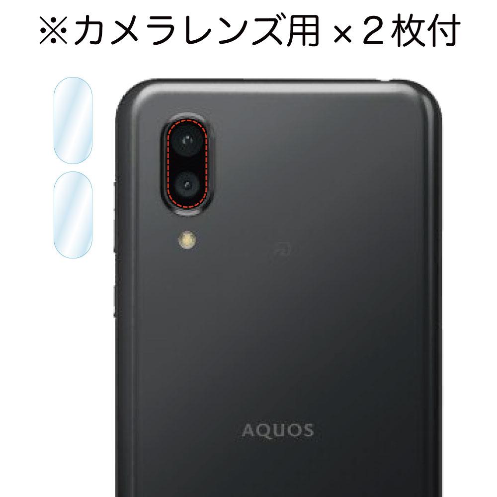 【AQUOS sense3 plus / AQUOS sense3 plus サウンド 用】 AFPフィルム3 光沢フィルム