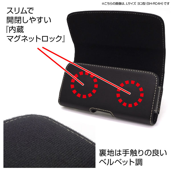 選べる2タイプ【 iPhone 12 mini 用】 ベルトケース (ヨコ型or縦型) カバーケース・ホルダー