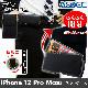 選べる2タイプ【 iPhone 12 Pro Max 用】 ベルトケース (ヨコ型or縦型) カバーケース・ホルダー